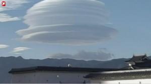 naturschauspiel, wolken, japan