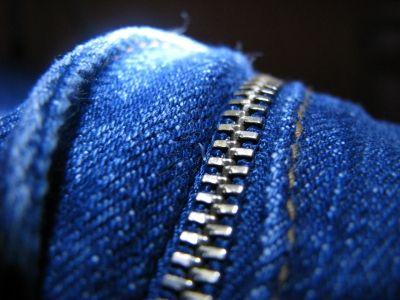 Reisverschluss, Jeans, Prym, positive nachrichten